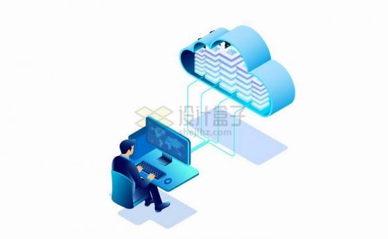 2.5D风格男子操作电脑通过云计算技术png图片免抠矢量素材