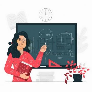 正在黑板上写字的老师教师节快乐扁平插画png图片免抠矢量素材