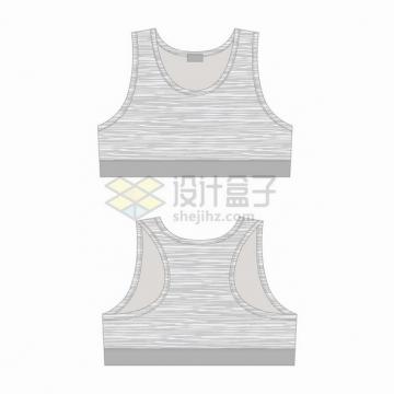 灰色女性运动内衣瑜伽背心正反面png图片素材