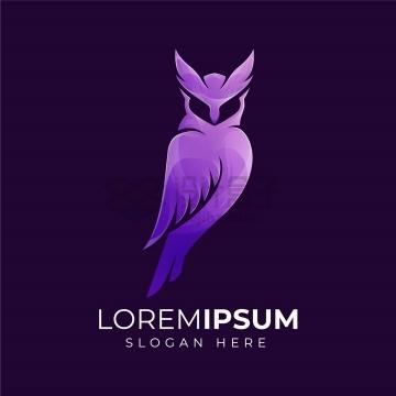 紫色猫头鹰logo设计方案png图片免抠矢量素材