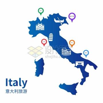 蓝色意大利地图欧洲旅游png图片免抠矢量素材