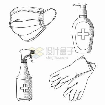 一次性医用口罩消毒液洗手液橡胶手套等黑色线条手绘素描png图片免抠矢量素材
