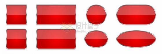 方形椭圆形金色描边的红色水晶按钮png图片免抠矢量素材