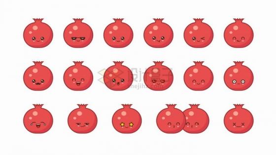 卡通石榴自带各种表情水果png图片免抠矢量素材
