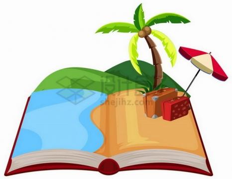 打开书本上的热带海岛旅游沙滩风景图548823png矢量图片素材