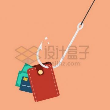 鱼钩上的钱包银行卡信用卡象征了投资陷阱png图片免抠矢量素材