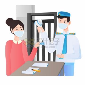 小区门口用额温枪测量体温检查身体卫生防疫png图片免抠矢量素材