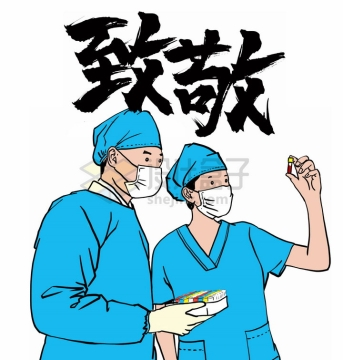 正在研究病毒的两个医护人员武汉肺炎手抄报png图片免抠素材