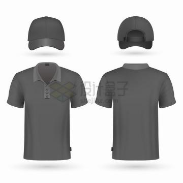 深灰色的POLO衫和棒球帽子正反面png图片免抠矢量素材