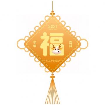 2021年牛年新年春节吉祥黄色中国结福字355383png图片素材