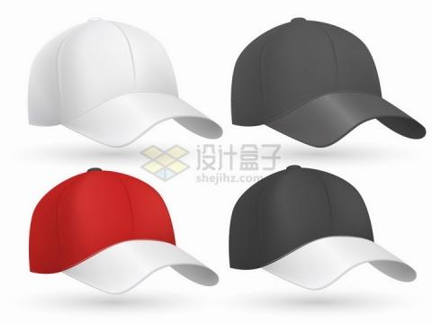 4种颜色的棒球帽鸭舌帽子png图片免抠矢量素材