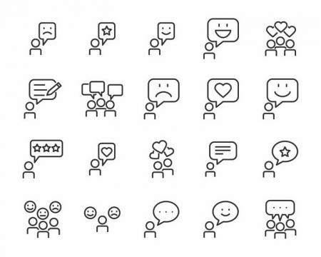 20款人员表情线条图标png图片免抠矢量素材
