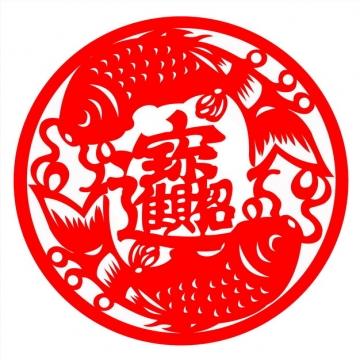 招财进宝合体字春节新年红色剪纸492766png图片素材