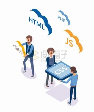 2.5D风格程序员拿着HTML/JS/PHP/CSS等网页语言图标png图片免抠矢量素材