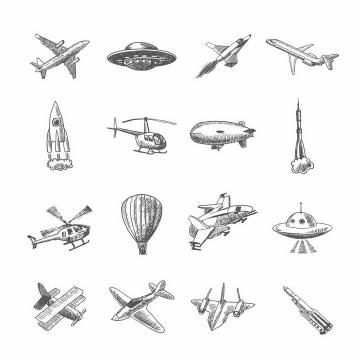 16款手绘素描客机飞碟火箭直升飞机热气球等飞行器png图片免抠矢量素材