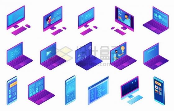 2.5D风格紫色电脑显示器笔记本电脑智能手机等png图片免抠矢量素材