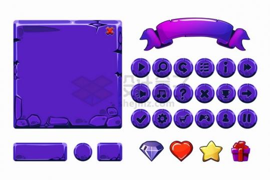 紫色石质控制面板开始关闭按钮等卡通游戏设计元素png图片素材