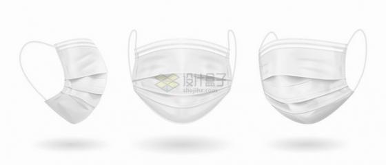 3个不同角度的白色一次性医用口罩医疗用品png图片素材