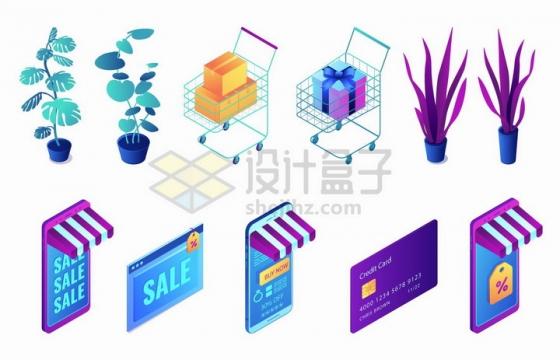 2.5D风格蓝紫色盆栽超市购物车手机购物手机支付银行卡信用卡png图片免抠矢量素材
