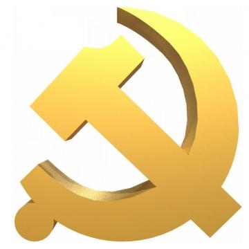 3D立体党徽646625png图片素材