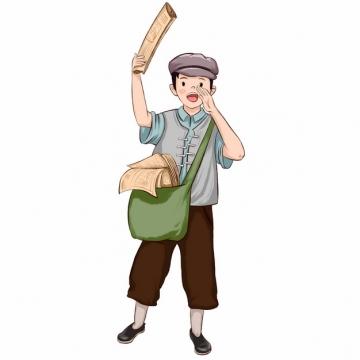 民国风卖报的报童手绘插画375621免抠图片素材