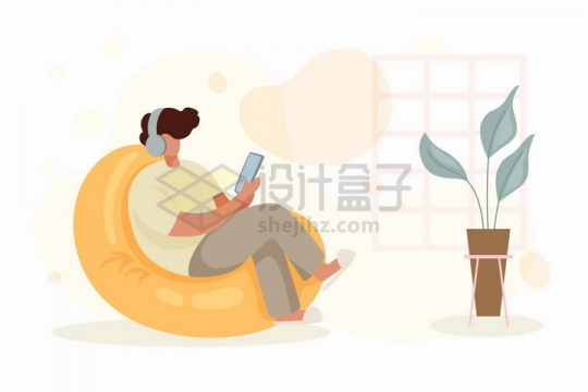 宅在家中坐在懒人沙发上听歌的年轻人扁平插画png图片免抠矢量素材