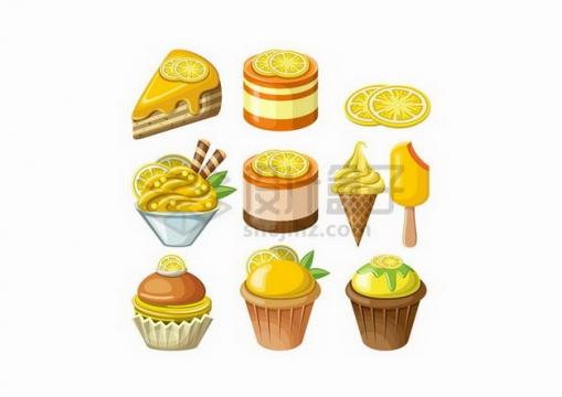 黄色柠檬橙子奶油蛋糕冰淇淋甜点美味美食png图片免抠矢量素材