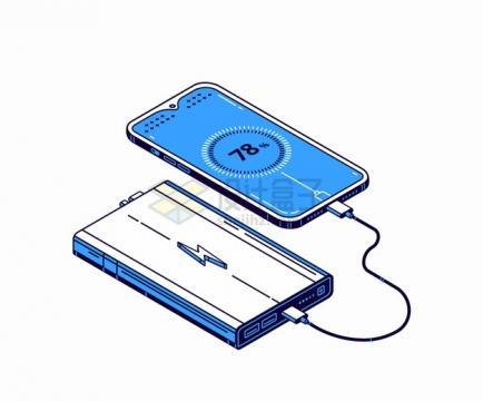 蓝色2.5D风格充电宝正在给手机充电png图片素材
