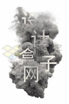 灰黑色浓烟滚滚下的文字264896psd/png图片素材