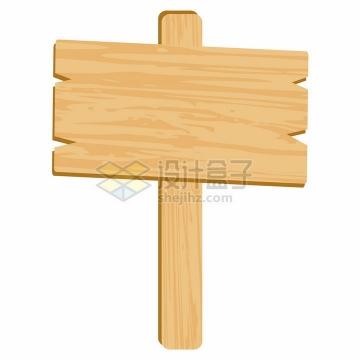 木制牌子文本框标题框png图片免抠矢量素材