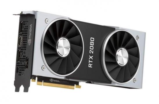 英伟达Nvidia RTX 2080显卡电脑配件正面图片透明背景免抠素材