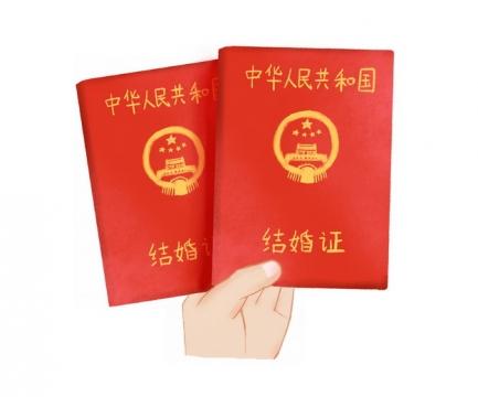 卡通手绘结婚证红本本915849png图片素材