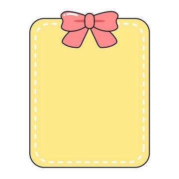 粉色蝴蝶结黄色背景文本框图片免抠素材
