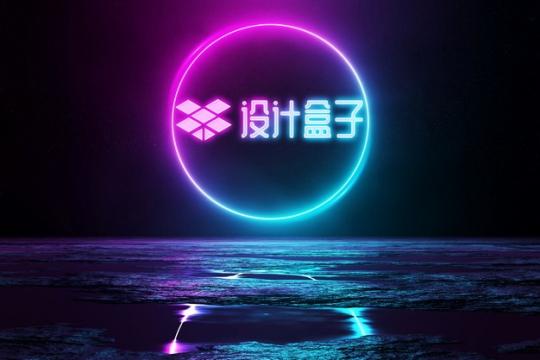 黑暗中的发光光圈和彩色发光字体样机水面反光678002图片素材