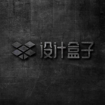 灰黑色3D立体字体文字logo样机324668psd样机图片模板素材