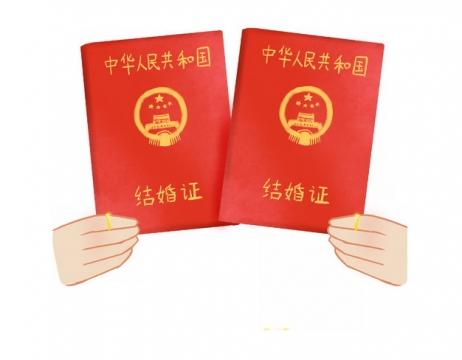 卡通手绘结婚证红本本296269png图片素材
