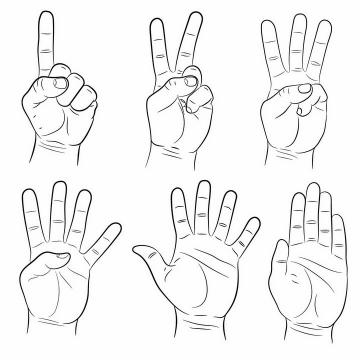 6款一根两根三根四根五根手指手掌线条手势png图片免抠矢量素材