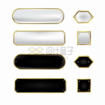 金色描边白色和黑色水晶按钮png图片免抠矢量素材