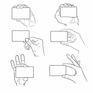 6款拿名片的线条手势手掌姿势png图片免抠矢量素材