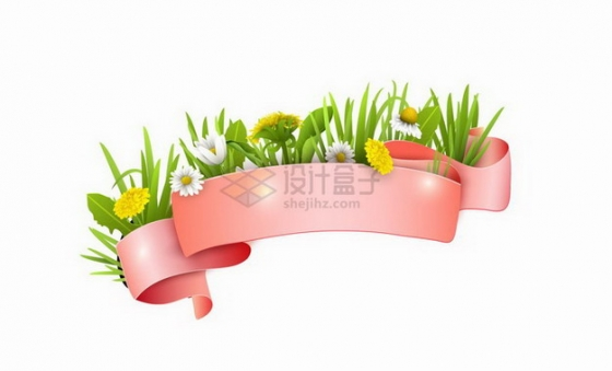 粉红色丝带和绿色草丛黄色白色花朵组成的标题框png图片免抠矢量素材