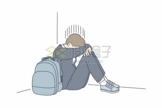 坐在地上悲伤的男孩校园欺凌手绘插画705586png矢量图片素材