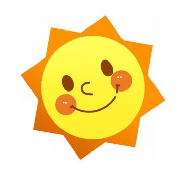 可爱的卡通小太阳295810png图片素材