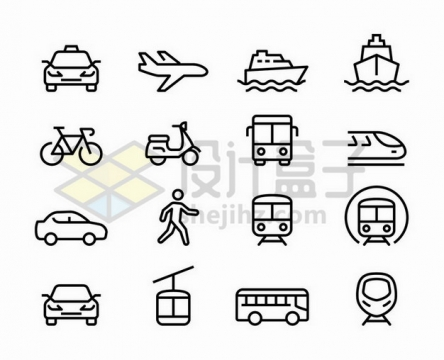 出租车飞机轮船自行车公交车高铁等交通工具线条图标png图片免抠矢量素材