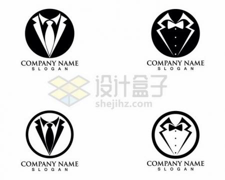 4款领带领结logo设计方案655743png图片素材