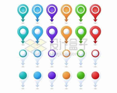 24款彩色定位标志图标465417png矢量图片素材