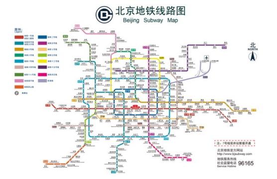 详尽的最新北京地铁线路图940723png图片免抠素材