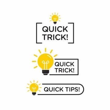 3款黄色电灯泡黑色线条边框风格友情提示温馨提示框png图片免抠矢量素材