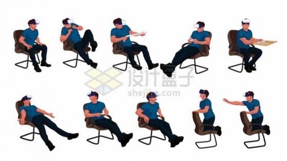 坐在椅子上用VR虚拟现实技术眼镜玩游戏看视频的男人647323png矢量图片素材
