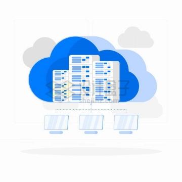 扁平插画云计算云存储技术png图片免抠矢量素材
