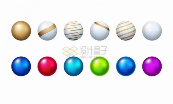 12款逼真的彩色小球圆球png图片素材